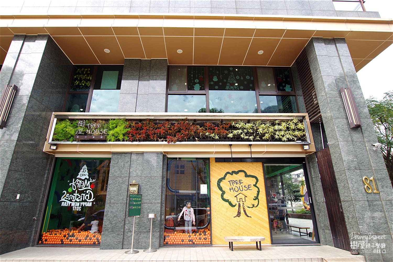 2016-1119-樹屋親子餐廳-77.jpg