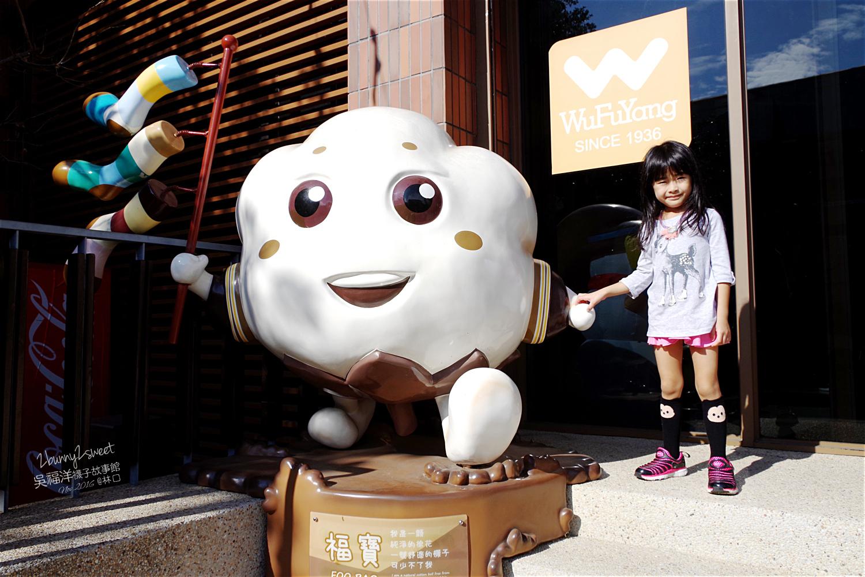 2016-1119-吳洋福襪子故事館-02.jpg