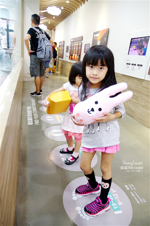 2016-1119-吳洋福襪子故事館-35.jpg