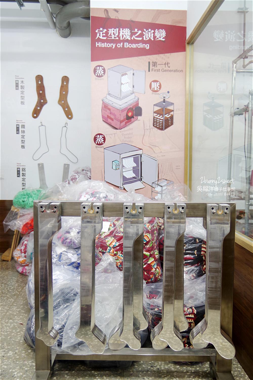 2016-1119-吳洋福襪子故事館-38.jpg