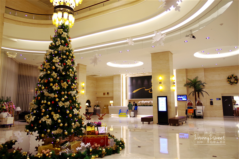 2016-1125-台中港酒店-01.jpg