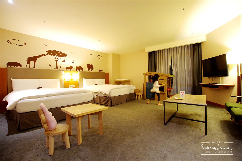 2016-1125-台中港酒店-02.jpg