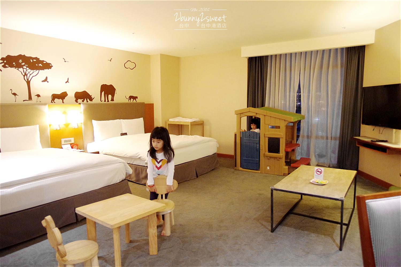 2016-1125-台中港酒店-04.jpg