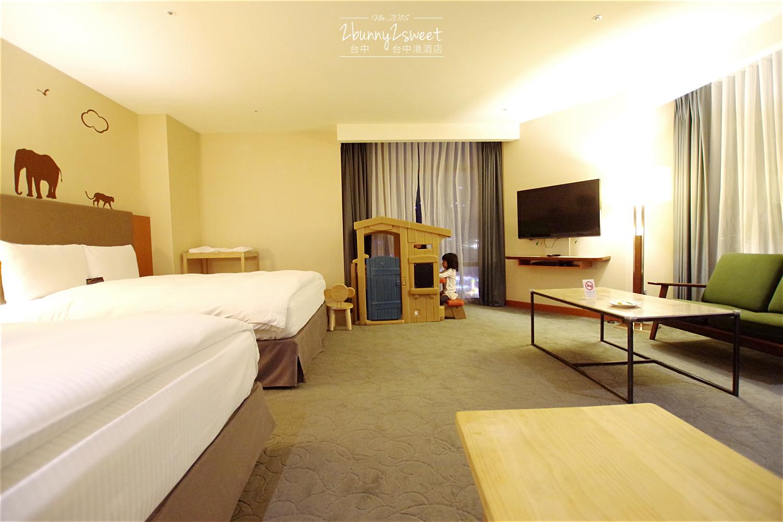 2016-1125-台中港酒店-06.jpg