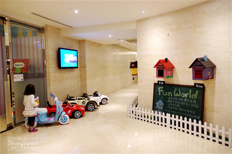 2016-1125-台中港酒店-22.jpg