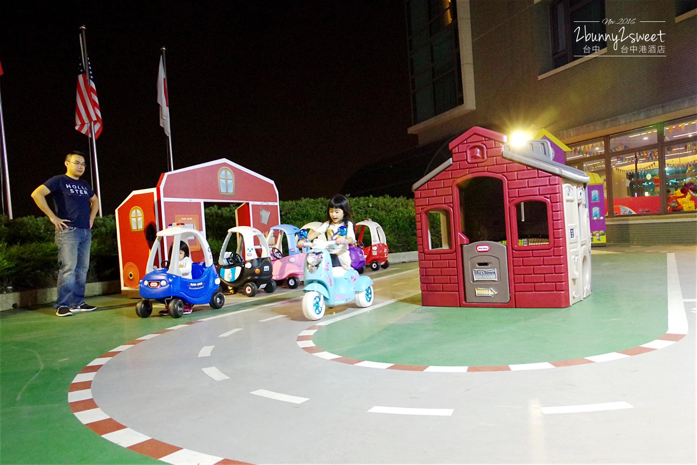 2016-1125-台中港酒店-27.jpg