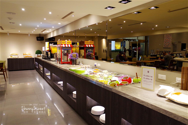 2016-1125-台中港酒店-30.jpg