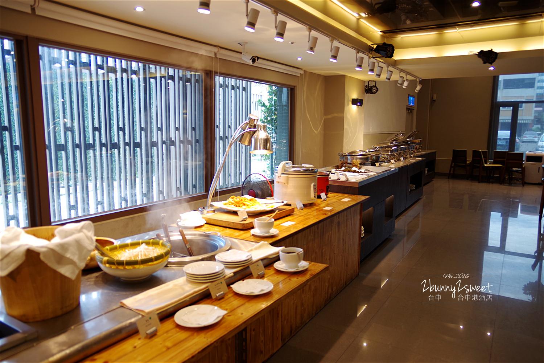 2016-1125-台中港酒店-31.jpg