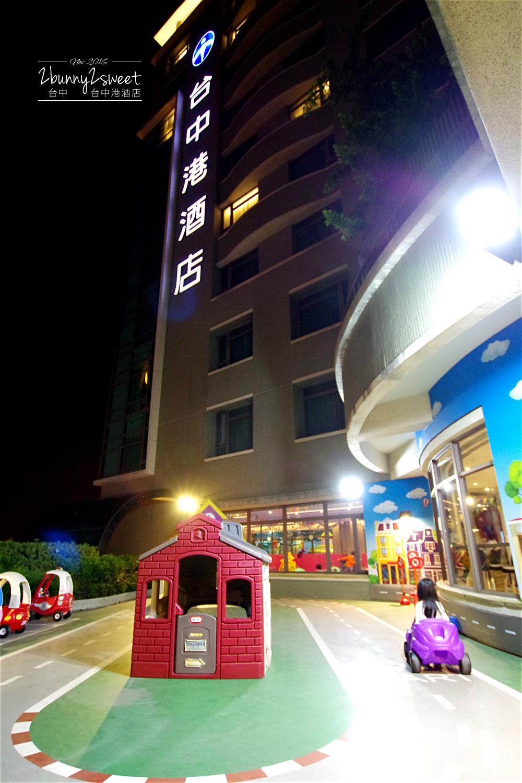 2016-1125-台中港酒店-36.jpg
