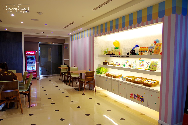 2016-1125-台中港酒店-39.jpg