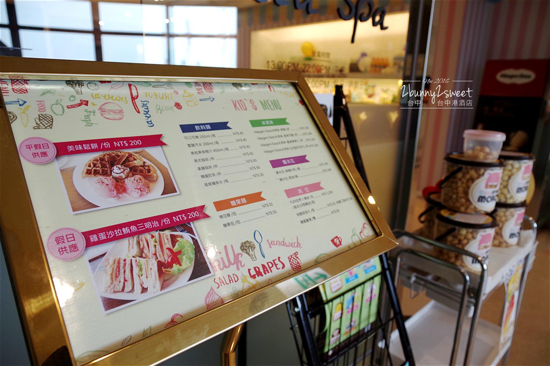 2016-1125-台中港酒店-40.jpg