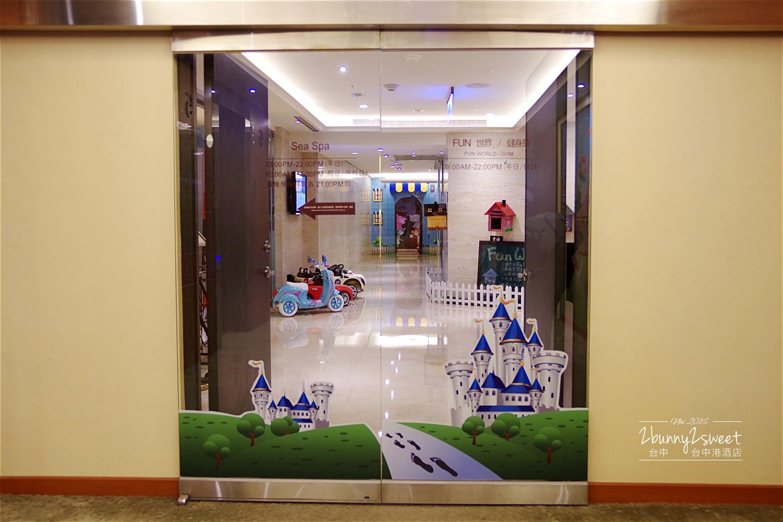 2016-1125-台中港酒店-41.jpg