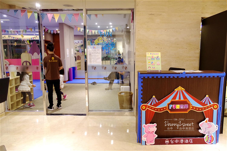 2016-1125-台中港酒店-43.jpg