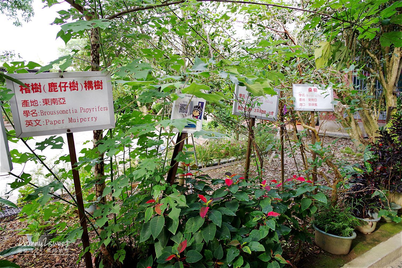 2016-1126-廣興紙寮-06.jpg