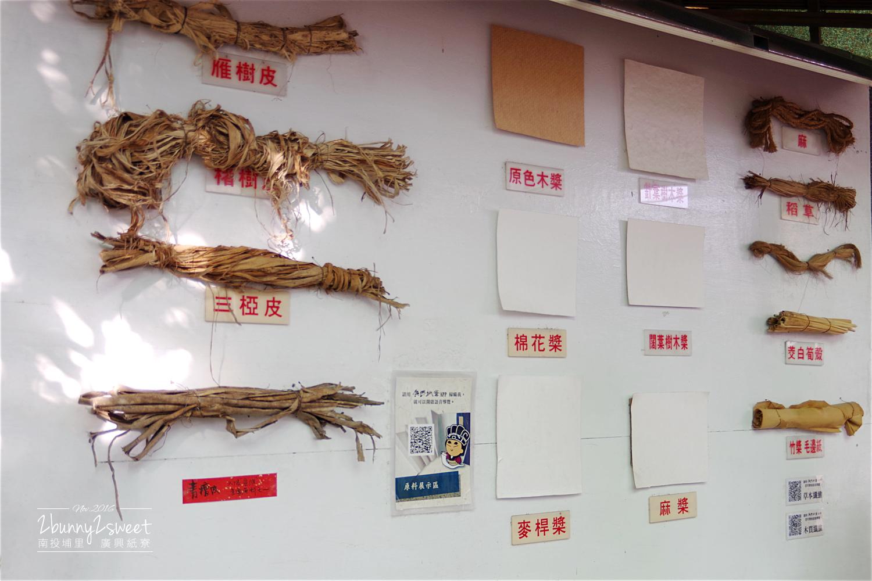 2016-1126-廣興紙寮-07.jpg