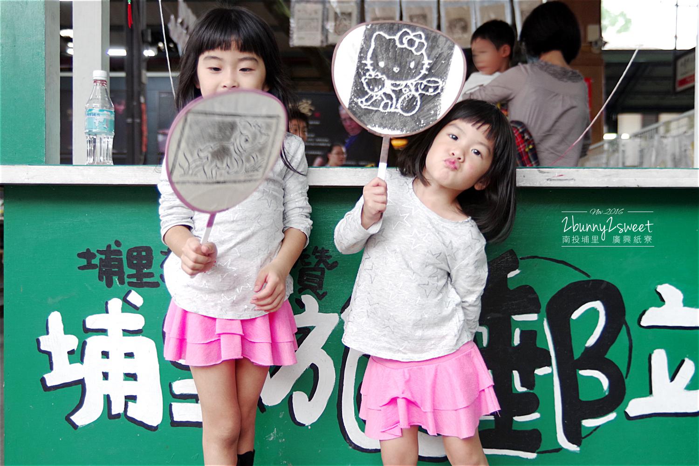 2016-1126-廣興紙寮-33.jpg