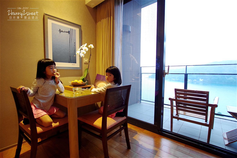 2016-1126-日月潭雲品酒店-25.jpg