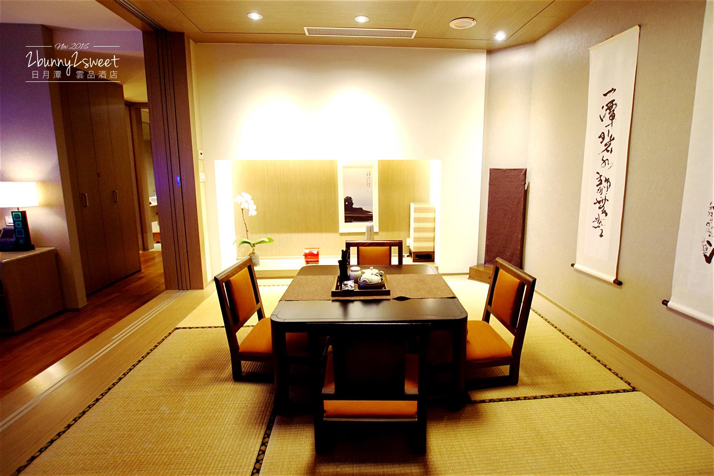 2016-1126-日月潭雲品酒店-29.jpg