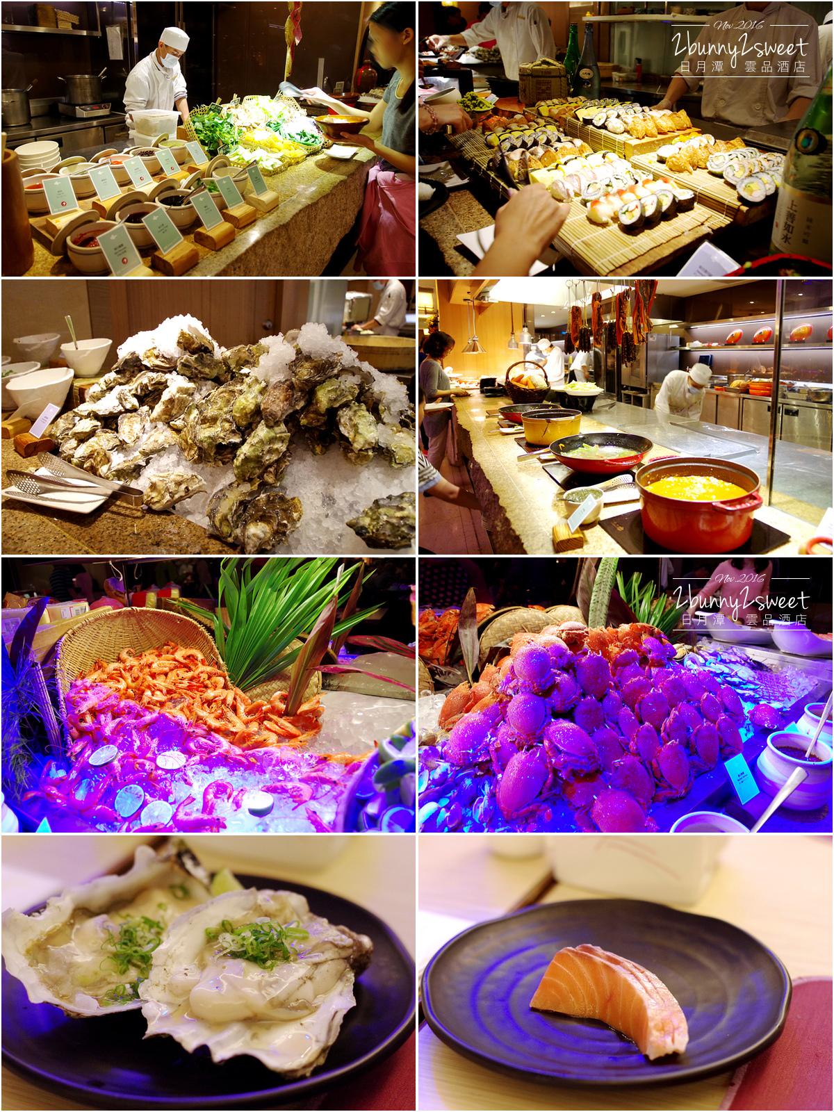 2016-1126-日月潭雲品酒店-31.jpg