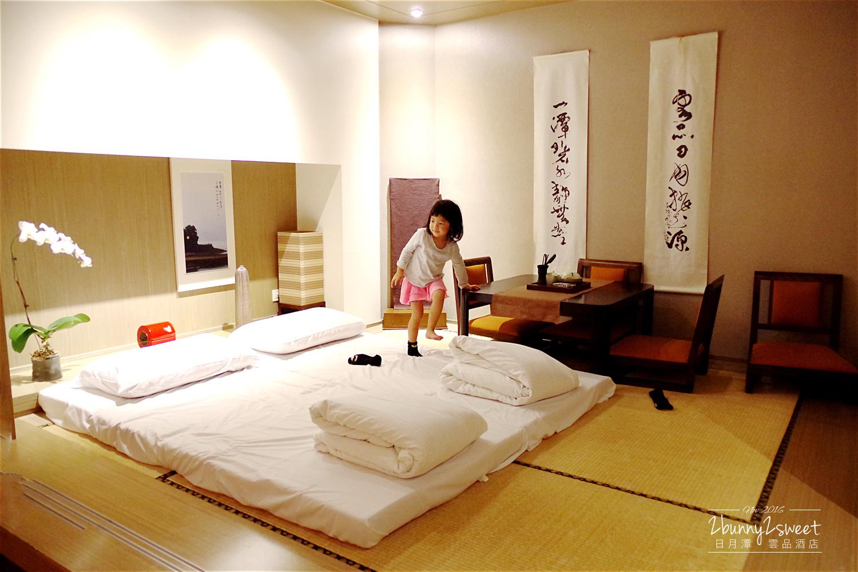 2016-1126-日月潭雲品酒店-40.jpg