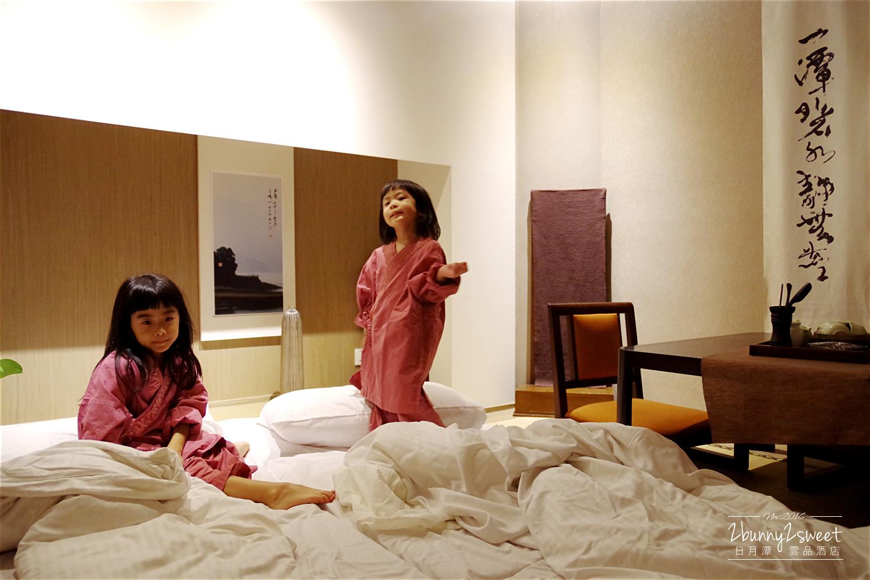 2016-1126-日月潭雲品酒店-41.jpg