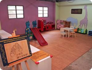 kokomu-playground-1 (1)