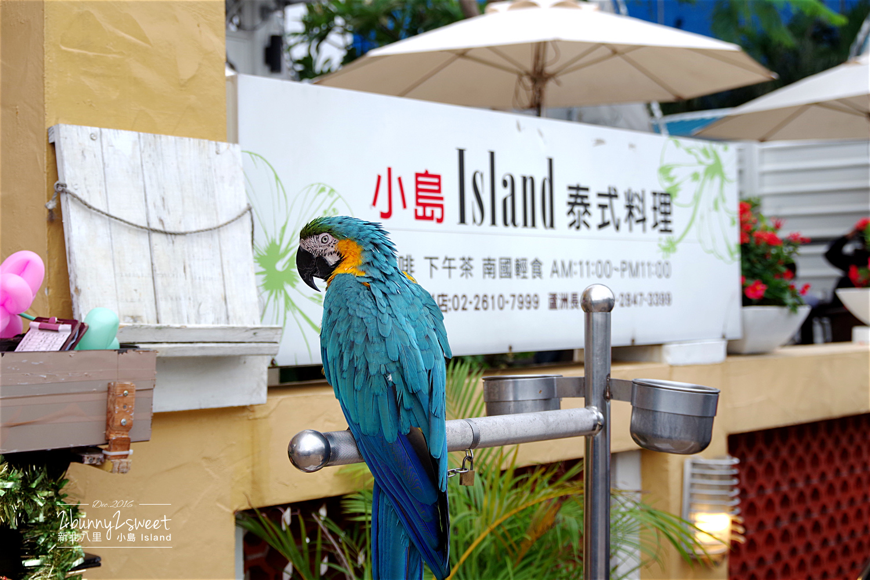 2016-1204-小島泰式料理-21.jpg