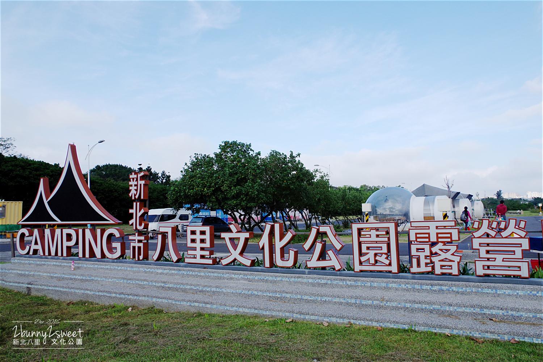 2016-1204-八里文化公園-05.jpg