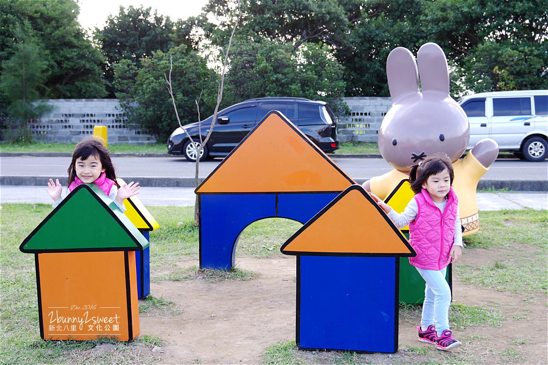 2016-1204-八里文化公園-13.jpg