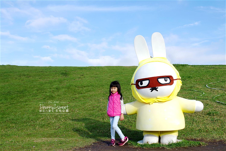 2016-1204-八里文化公園-23.jpg
