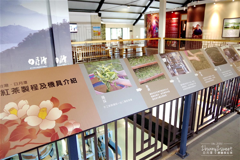 2016-1127-廖鄉長紅茶故事館-07.jpg