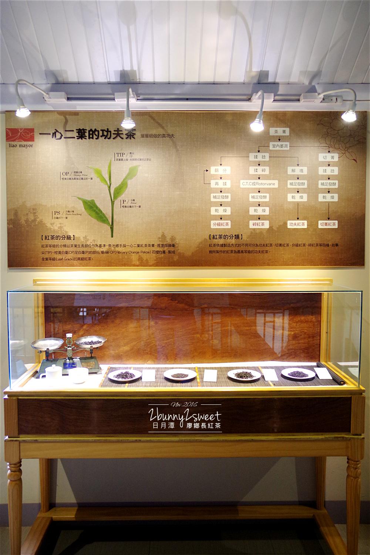 2016-1127-廖鄉長紅茶故事館-10.jpg