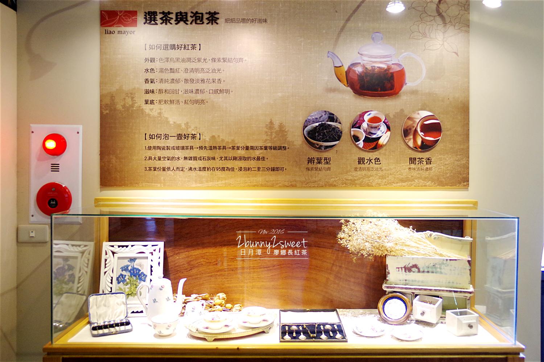 2016-1127-廖鄉長紅茶故事館-11.jpg
