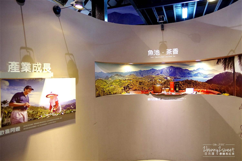 2016-1127-廖鄉長紅茶故事館-17.jpg