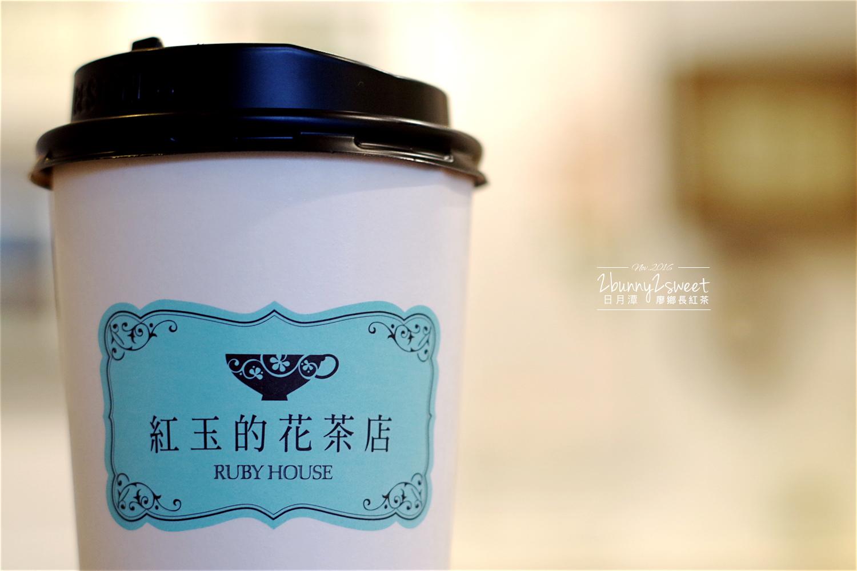 2016-1127-廖鄉長紅茶故事館-28.jpg
