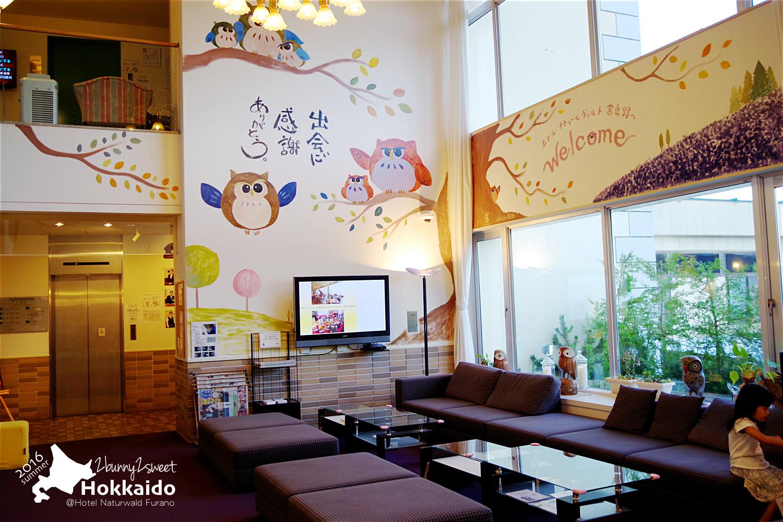 2016-0630-Hotel Naturwald Furano-15.jpg
