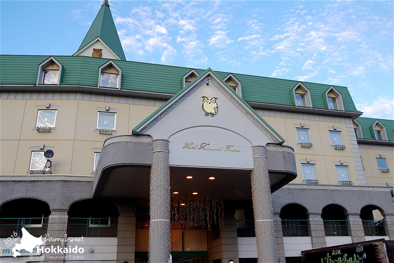 2016-0630-Hotel Naturwald Furano-19.jpg