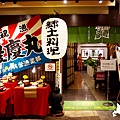 2016-0702-New Chitose Airport-01.jpg