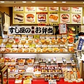 2016-0702-New Chitose Airport-15.jpg
