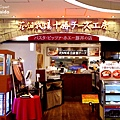 2016-0702-New Chitose Airport-20.jpg