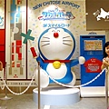 2016-0702-New Chitose Airport-21.jpg