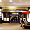 2016-0702-New Chitose Airport-33.jpg