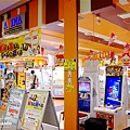 2016-0702-New Chitose Airport-35.jpg
