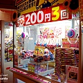 2016-0702-New Chitose Airport-37.jpg