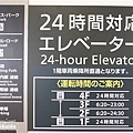 2016-0702-New Chitose Airport-39.jpg