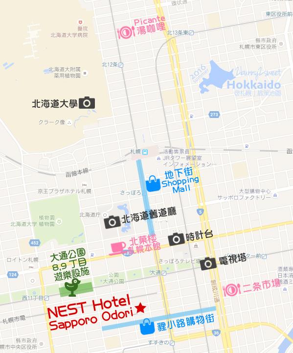 札幌逛街地圖-01 copy 2