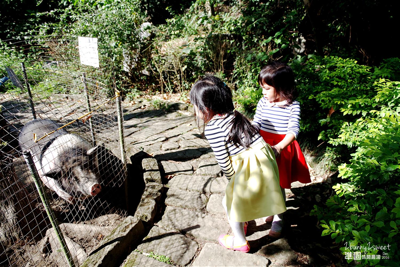 2016-1218-準園休閒農場25.jpg