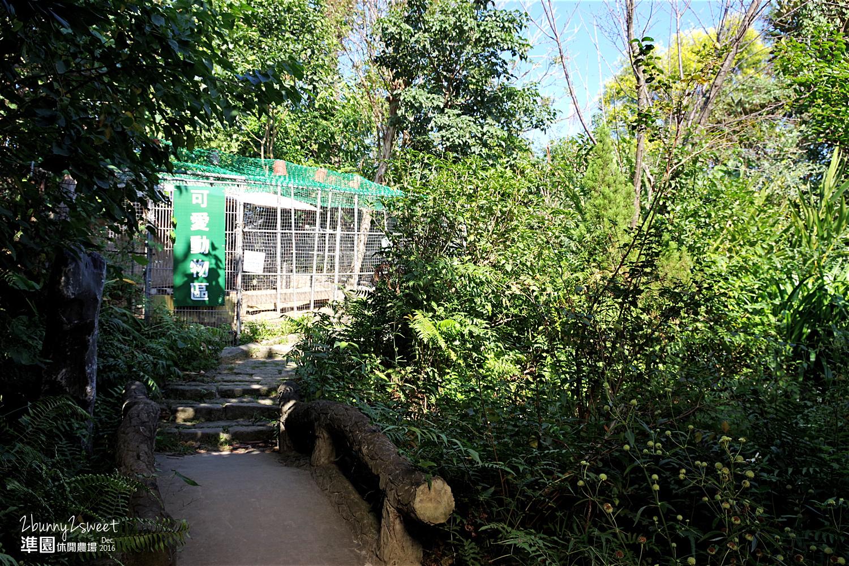 2016-1218-準園休閒農場30.jpg