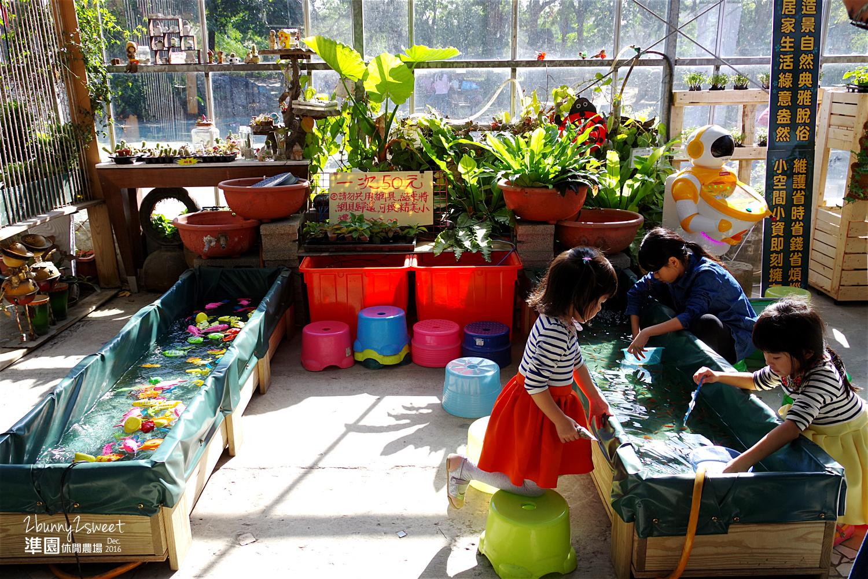 2016-1218-準園休閒農場35.jpg