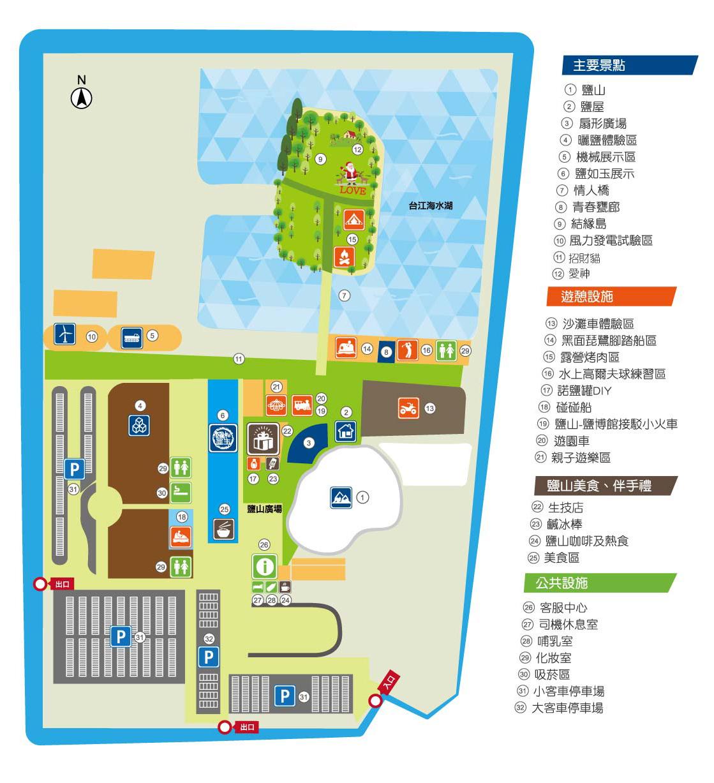 地圖重製-01
